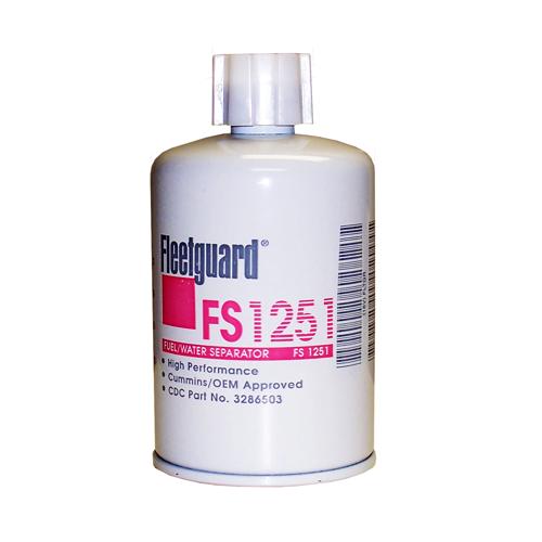 fleetguard fs1251 fuel filter w/ drain - early 210 b's, 250 b's, 300 b's  and early c's - seaboard marine  seaboard marine