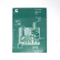 Cummins Marine 6BTA 5.9 250 (CPL 1322) Parts Catalog (Hard Copy)